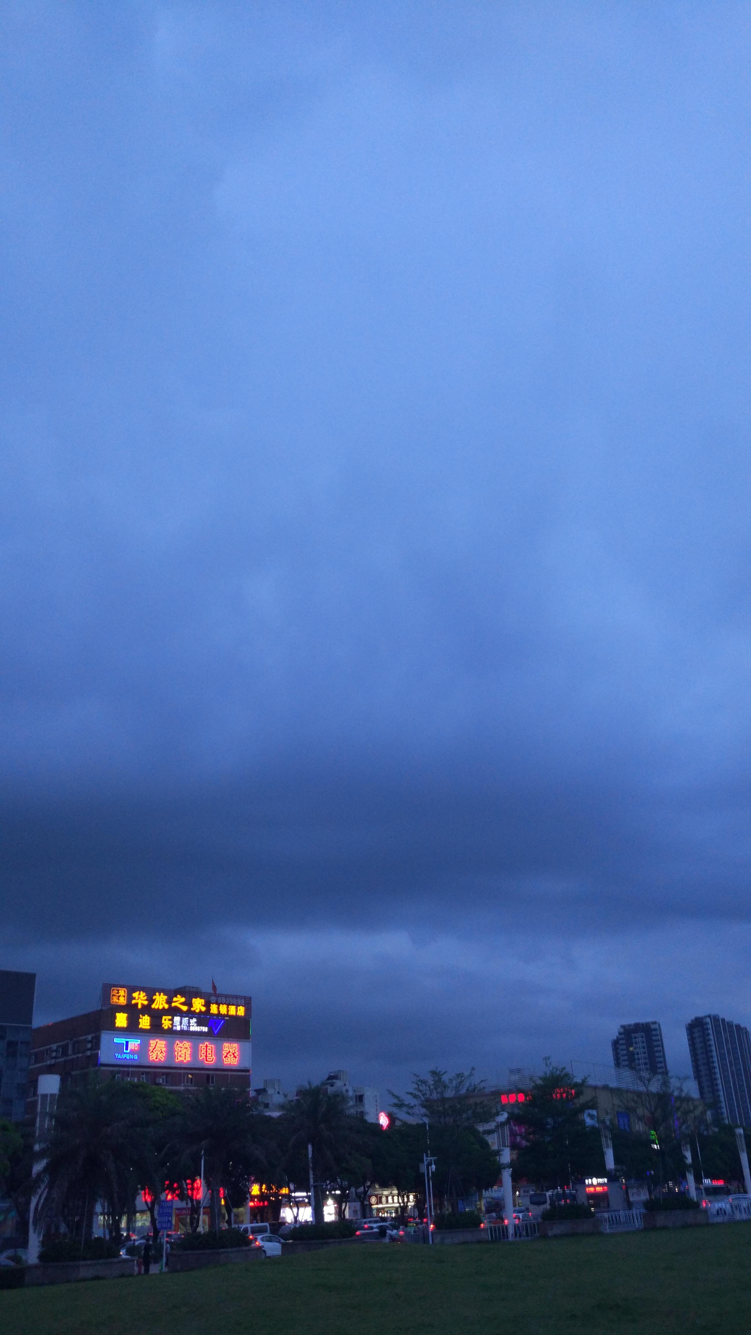 珠海,阴雨天